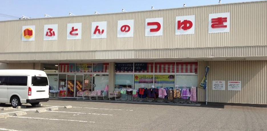 神戸西店 外観