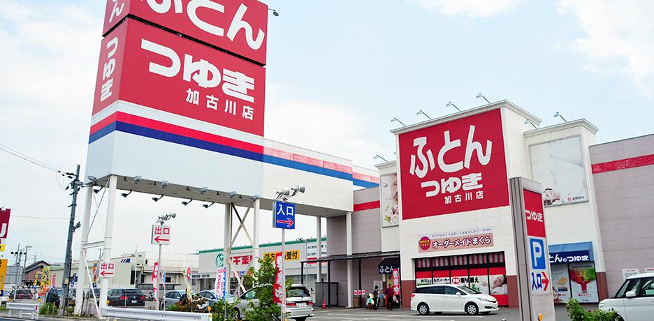 加古川店 外観